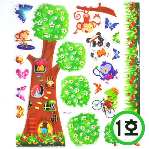 룸데코 스티커 1호*나무&동물 19.5x28.5cm *C-09-01