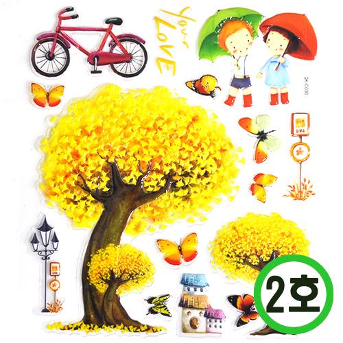 룸데코 스티커 2호*노랑나무 19.5x28.5cm C-09-01