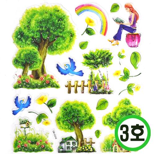 룸데코 스티커 3호*초록나무 19.5x28.5cm *C-09-01