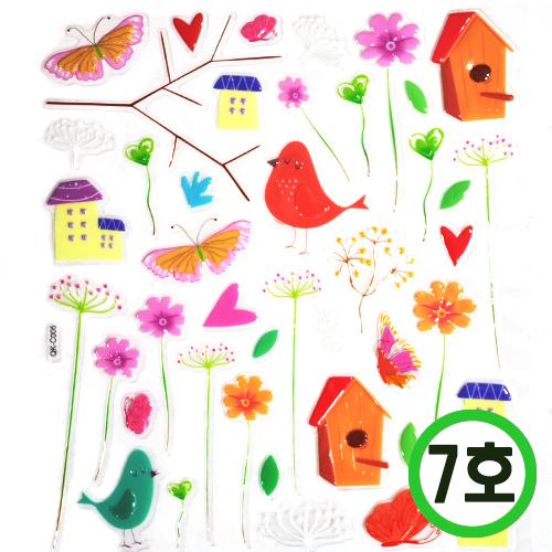 룸데코 스티커 7호*꽃과 새 19.5x28.5cm *C-09-01