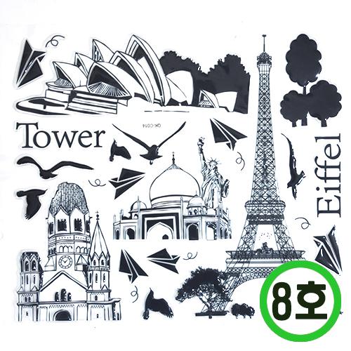 룸데코 스티커 8호*에펠탑 19.5x28.5cm *C-09-01