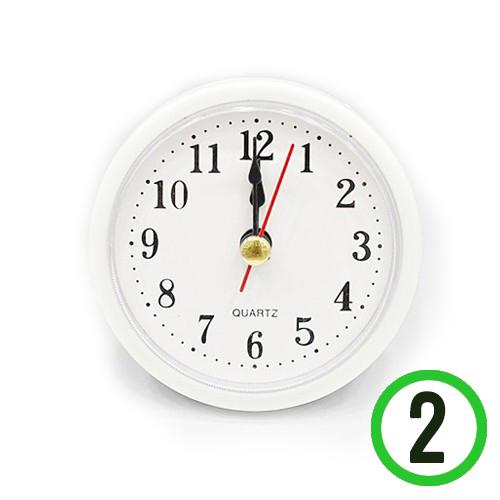 6.5cm 알시계*흰색* 나사포함 *2개입 P-07-305