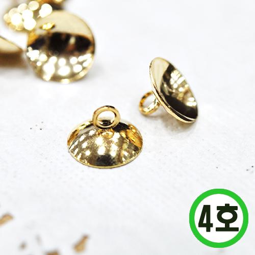 유리볼캡 4호(대)*원형*금색*10mm(10개입) A-07-164