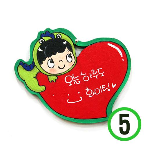 M-236*팬시소품*하트아기공룡*7x6.8cm(5개입) Y-03-112