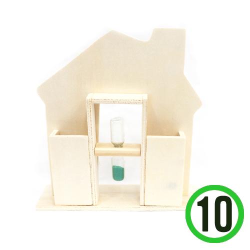 모래시계*집모양* 14.5x14.5cm(10개입) O-03-103