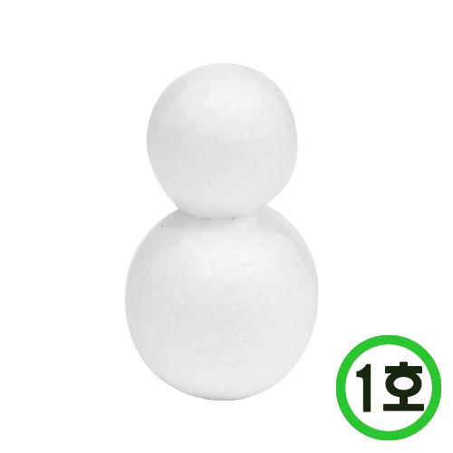 미니 눈사람 폼 1호*6cm(10개입)