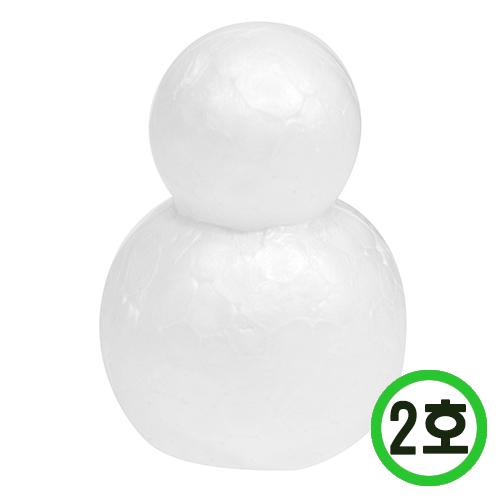 미니 눈사람 폼 2호*8cm(5개입)