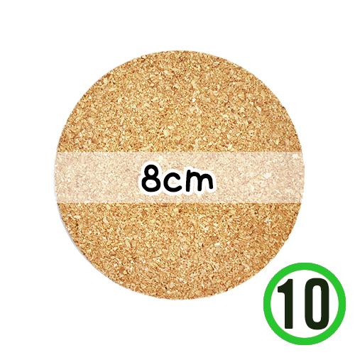 원형콜크판*8cm*두께2mm(10개입) N-04-305