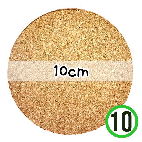 원형콜크판*10cm*두께2mm(10개입) N-04-203
