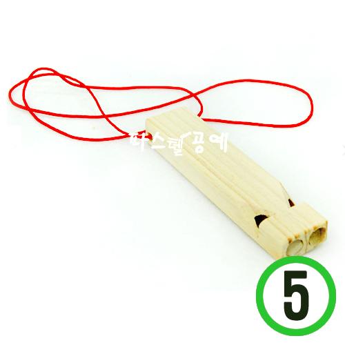 직사각통나무피리 13*3cm*5개입 S-04-202