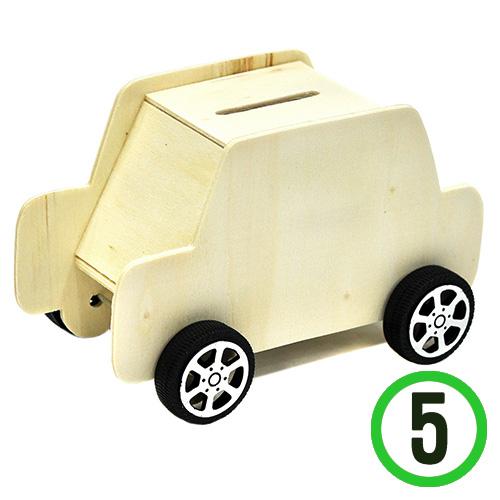 원목 바퀴 자동차 저금통*5개입 13.5x8.5x7.5cm*T-06-104