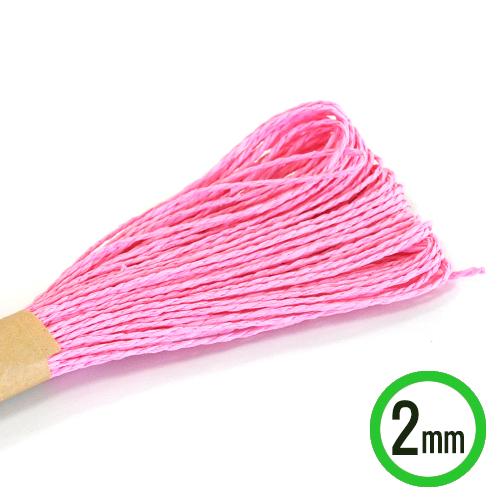 칼라지끈*2mm*핑크*30m(5개입) *V-04-118