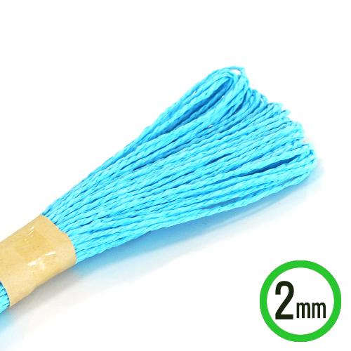 칼라지끈*2mm*파랑*30m(5개입) V-04-102