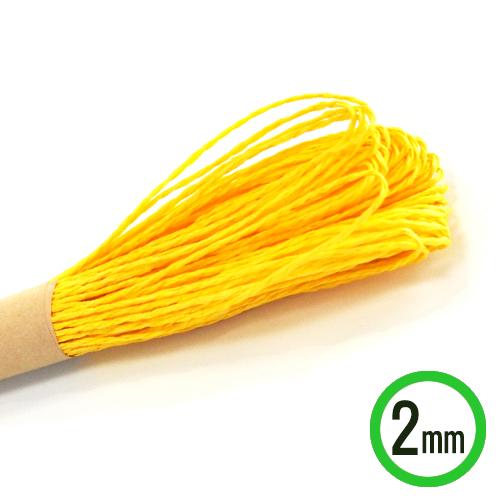 칼라지끈*2mm*노랑*30m(5개입) *V-04-121