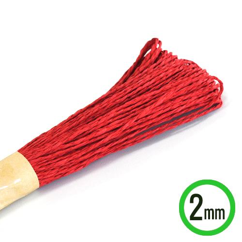 칼라지끈*2mm*빨강*30m(5개입) *V-04-114