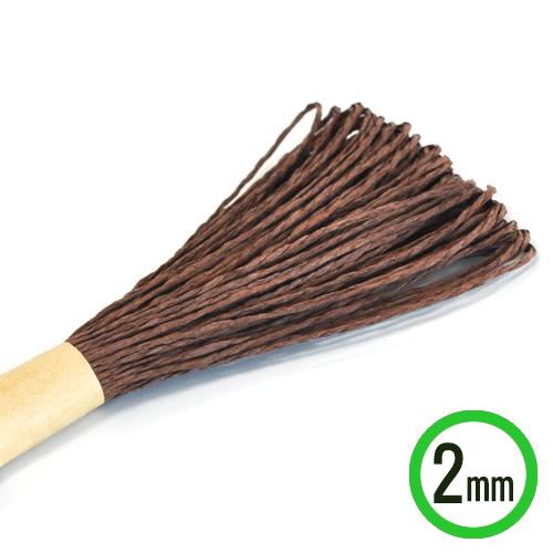 칼라지끈*2mm*갈색*30m(5개입) *V-04-117