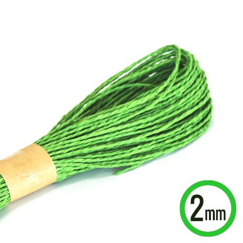 칼라지끈*2mm*초록*30m(5개입) *V-04-103