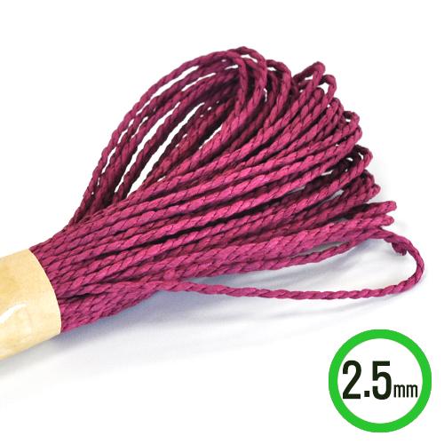 칼라지끈*2.5mm*자주*20m(5개입) *V-04-139