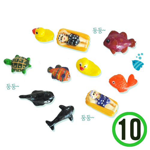 미니어쳐 물고기1호*바다풍경*1x2cm(10개입) F-06-233