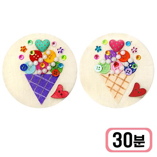 패키지*아이스크림 와펜 G-04-314
