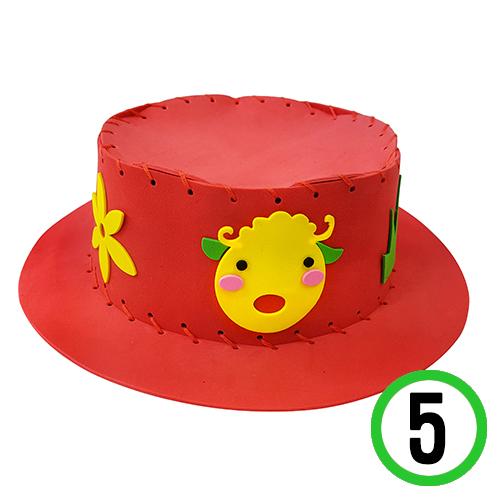 EVA 모자 *빨강*양얼굴 25x7.5cm (5개입) *W-07-301