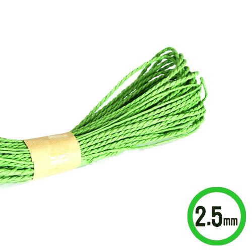 칼라지끈*2.5mm*초록*20m(5개입) *V-04-141
