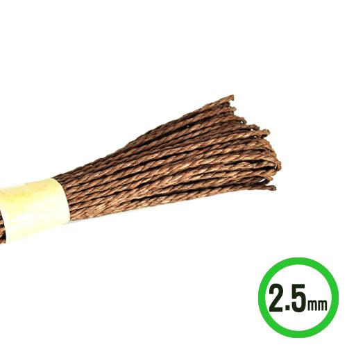 칼라지끈*2.5mm*갈색*20m(5개입) *V-04-122