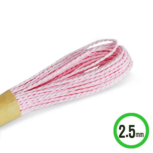칼라지끈*2.5mm*연핑크*20m(5개입) *V-04-137