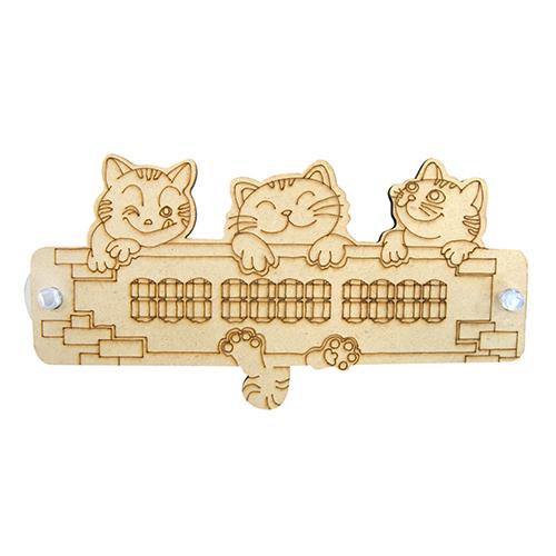 팬시소품*J-33*주차판*고양이삼형제*16.8x8cm*큐방포함  V-03-205
