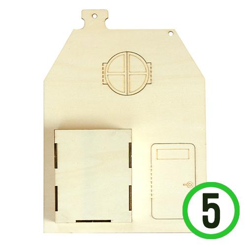 DIY 하우스 다용도 꽂이 (5개입)  S-05-103