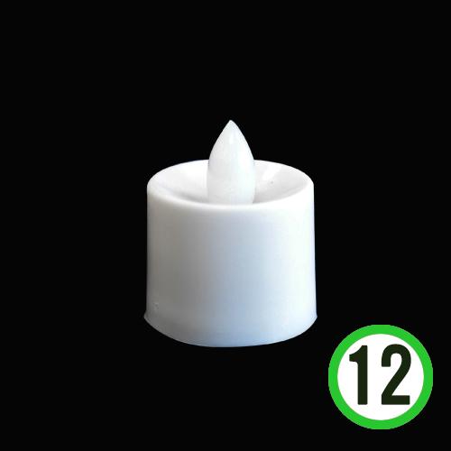 미니촛불*노랑등*(12개입)    V-07-206