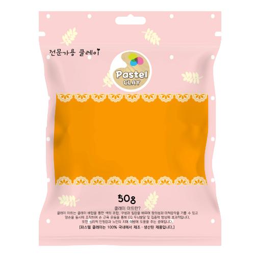 파스텔 클레이 50g - 형광 주황  A-03-105