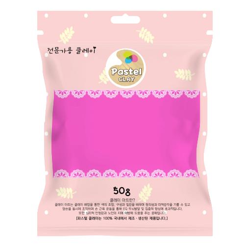 파스텔 클레이 50g - 형광 핑크  A-03-104
