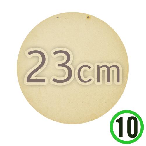 MDF원형데코판 23cm(10개입)*두께3mm O-11-205