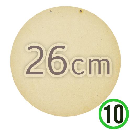 MDF원형데코판 26cm(10개입)*두께3mm O-10-202