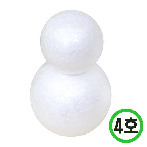 2F*눈사람 폼*4호 8.5*13.5cm (10개입)