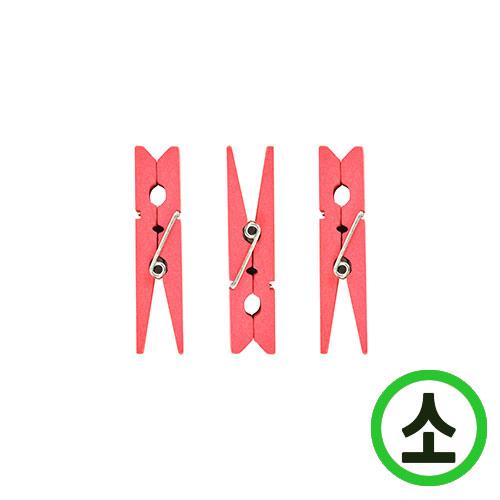 칼라집게 5cm*핑크(20개입)*소 N-02-03