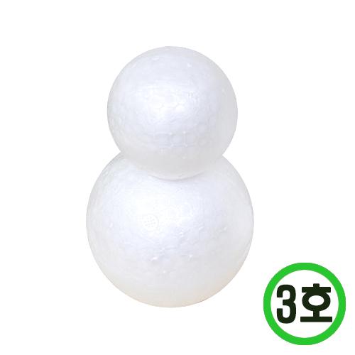 2F*눈사람 폼*3호 7*11.5cm (10개입)