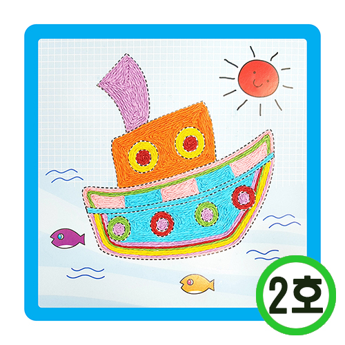 DIY지끈꾸미기2호*배*(10개입) Y-07-302