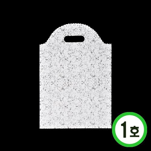 판매용 포장비닐1호*하양*21x30cm(50장입) *W-07-106