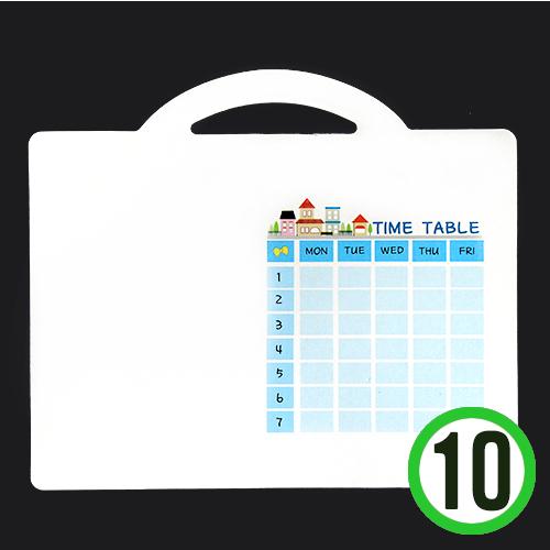 한정판매*가로시간표*파랑 20×30 (10개입)*하드보드지 N-05-203