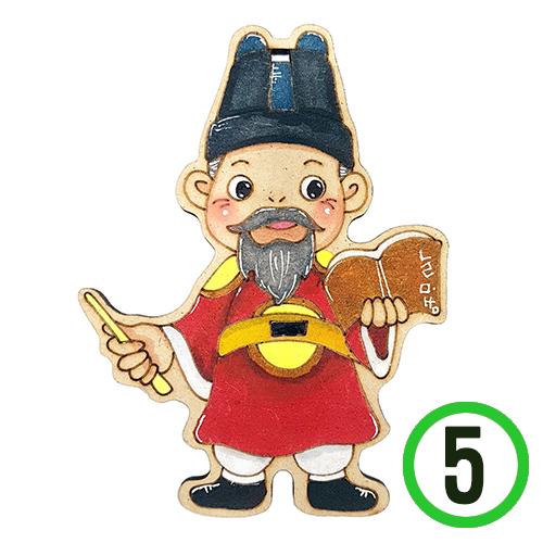 팬시소품 세종대왕 7.4x10.2cm (5개입) U-03-105