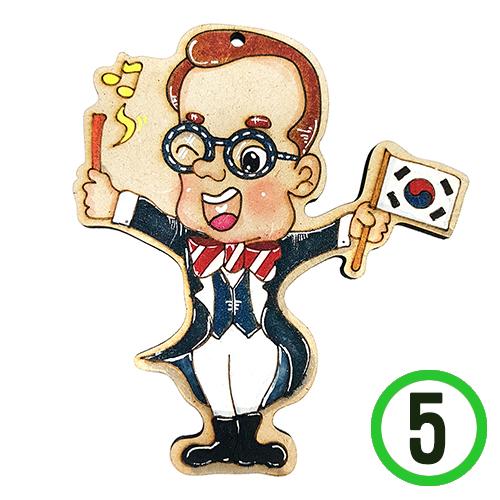 팬시소품 안익태 8.5x9.4cm (5개입) U-03-103