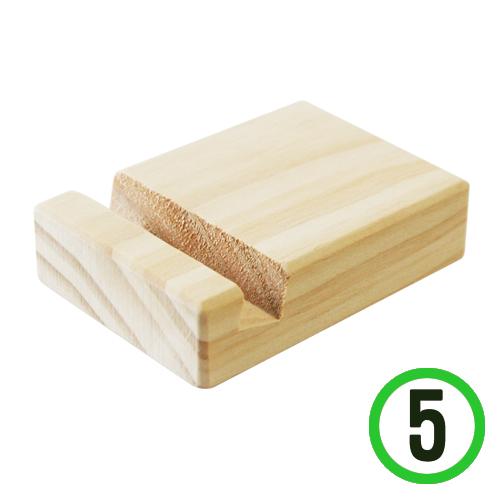 (냅스) 원목 폰 거치대 6.5x9x2.2cm(5개입) W-01-110