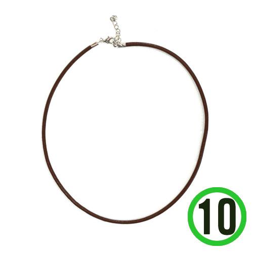 가죽목걸이줄*밤색*45cm(10개입)   B-09-122