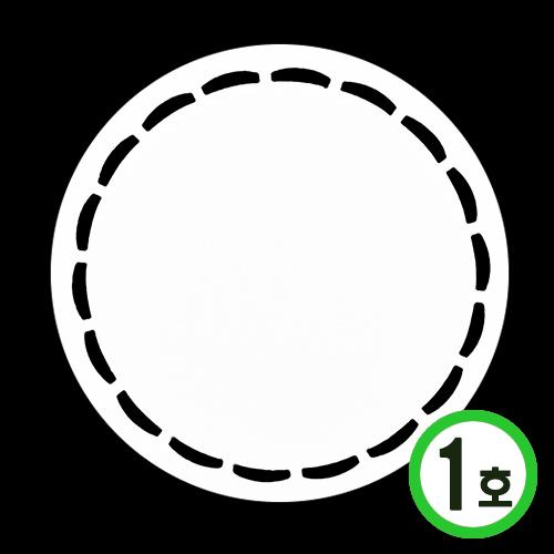 (냅스) 컵받침*하양*1호*원형스티치10cm(4개입) M-08-204