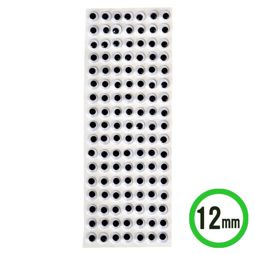 눈알스티커*12mm(7x17)  B-11-111