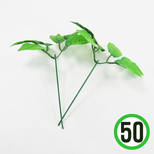 장미꽃대 (소) (50개입) G-11-105