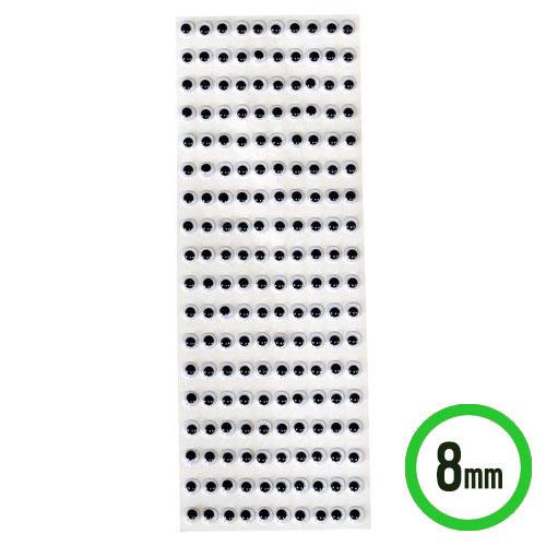 눈알스티커*8mm(10x18)  B-11-114