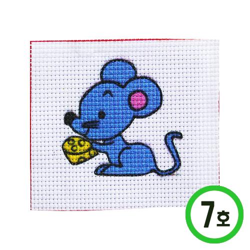 십자수 패키지 *7호* 쥐 (5개입) G-03-208